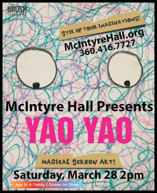 McIntyre Hall Presents Yao Yao